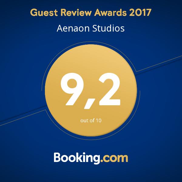 Το Aenaon Studios αύξησε την βαθμολογία του στο Booking